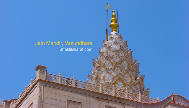 Vasundhara Jain Mandir