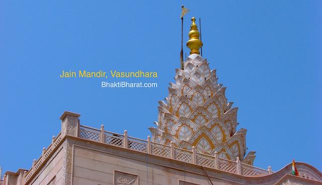 वसुंधरा जैन मंदिर () - 10/1 Bhagwan Mahavir Marg, Sector - 10 Vasundhara, Ghaziabad Ghaziabad Uttar Pradesh