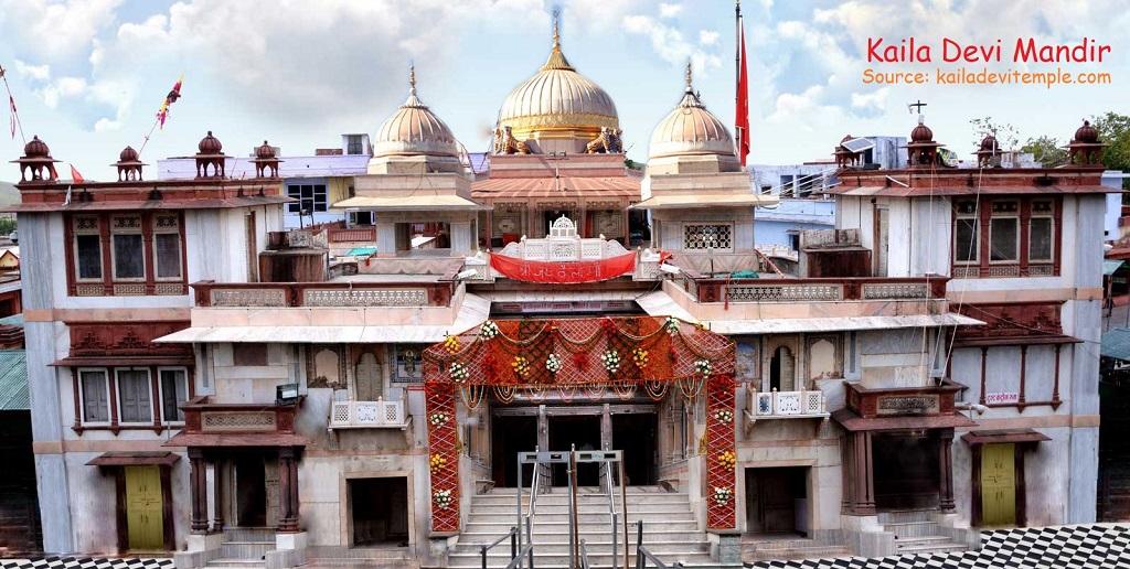 कैला देवी मंदिर () - Kaila Devi Temple Kailadevi Rajasthan