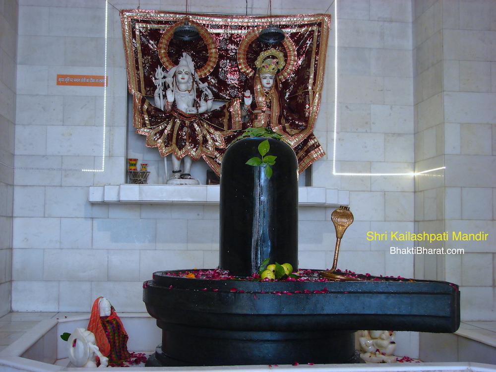 Famous Shiv Temple In Delhi