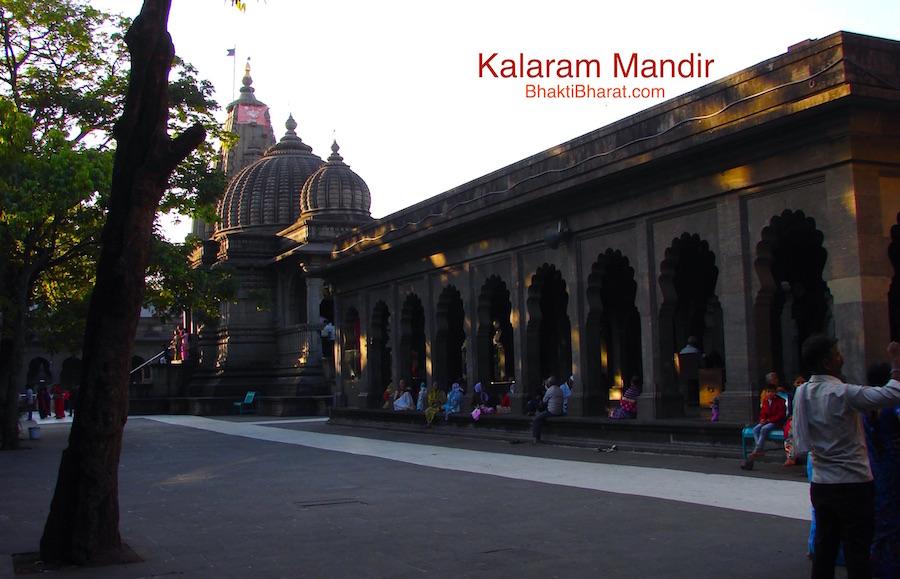 Shri Kalaram Mandir