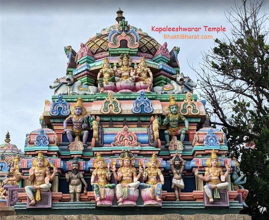 कपालेश्वरर मंदिर () - 234, Ramakrishna Mutt Rd, Vinayaka Nagar Colony, Mylapore Chennai Tamil Nadu