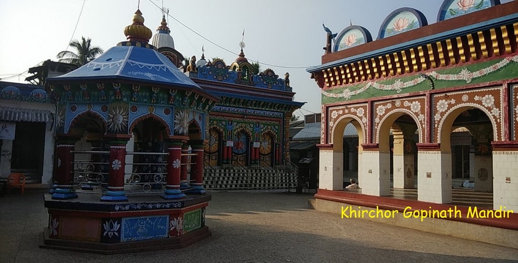खीरचोर गोपीनाथ () - Khirochora Gopinath Mandir Road Gouradanda Odisha