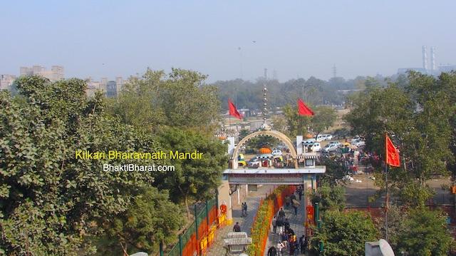 Shri Kilkari Bhairav Nath Mandir () - Puran Qila (Kila), Near Pragati Maidan Pragati Maidan New Delhi