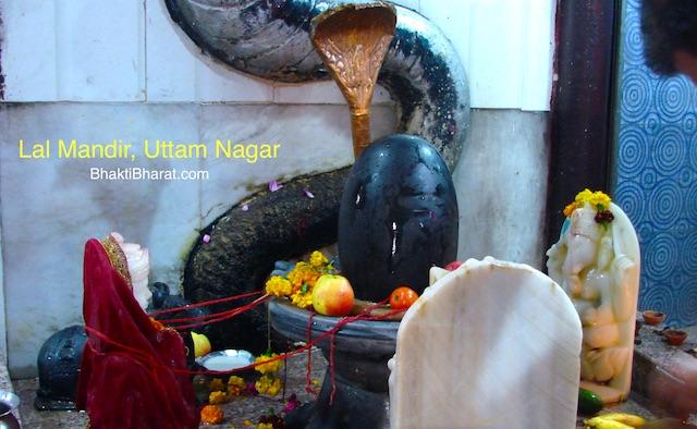 लाल मंदिर उत्तम नगर () - Ram Datt Enclave, Uttam Nagar Uttam Nagar New Delhi