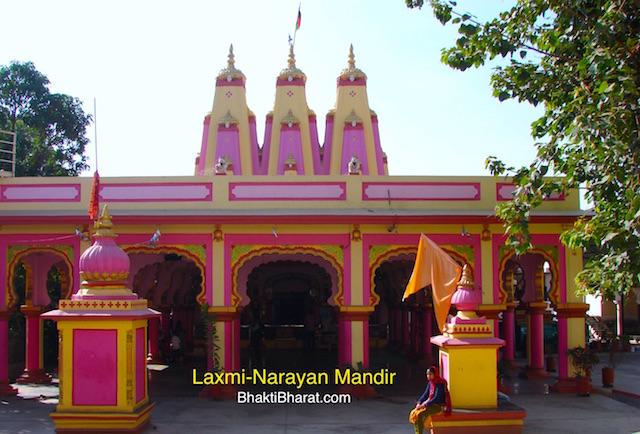 श्री लक्ष्मी नारायण मंदिर () - Tapovan, Panchavati Nashik Maharashtra
