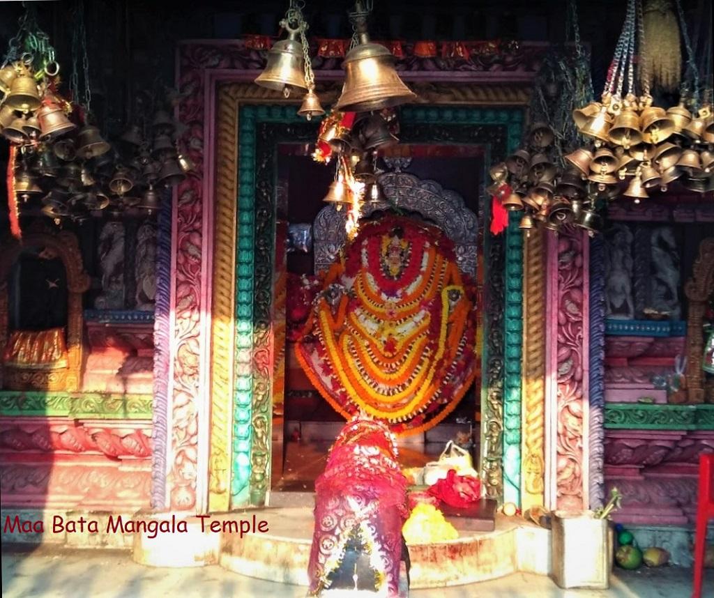माँ बाट मंगला मंदिर () - Jagannath Sadak Puri Odisha