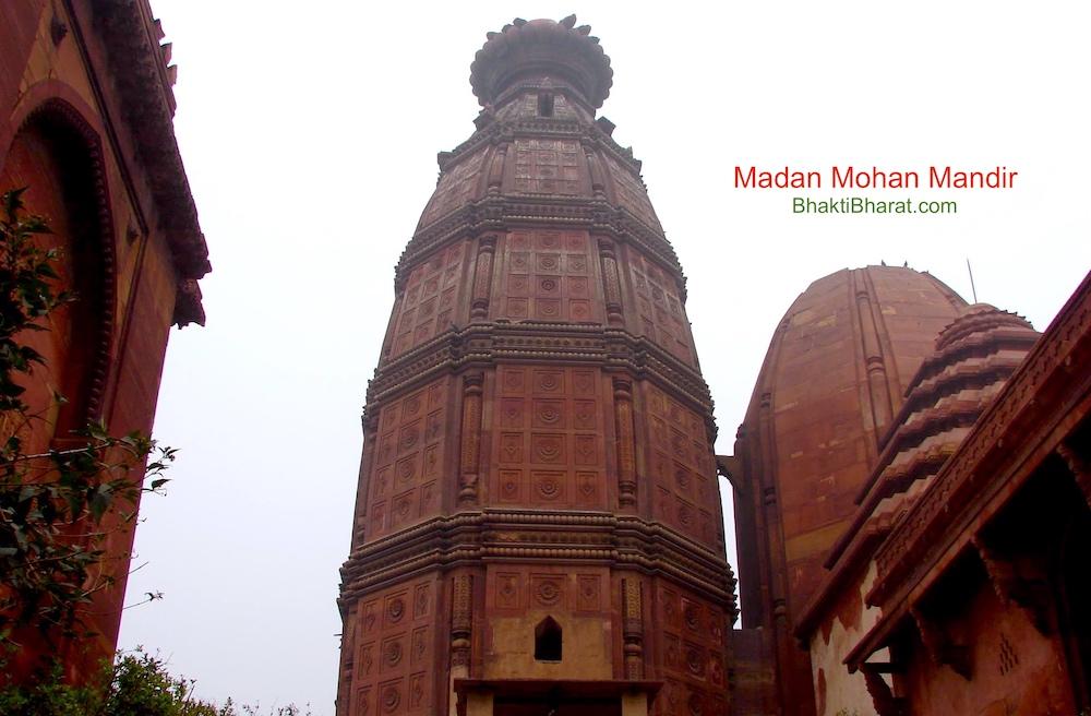 श्री राधा मदन मोहन मंदिर () - Bankebihari Colony Vrindavan Uttar Pradesh