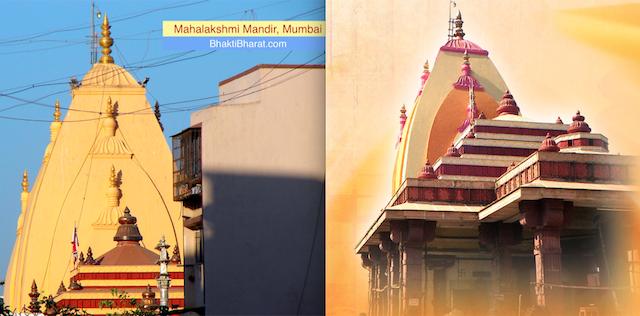 Shri Mahalakshmi Mandir