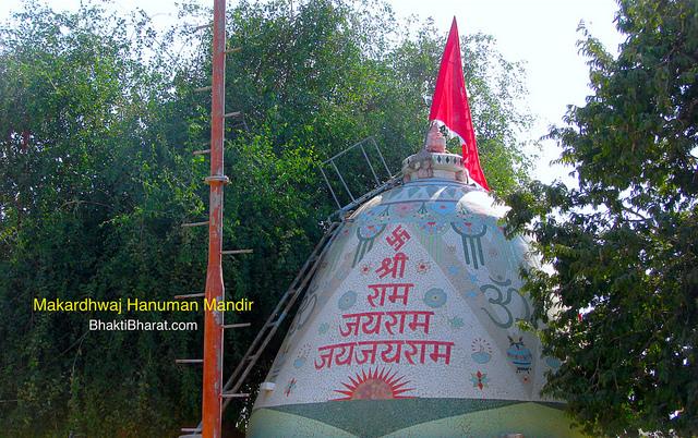 Shri Makardhwaj Hanuman Mandir