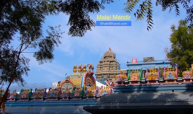 मलाई मंदिर () - Sector VII, Ramakrishna Puram Delhi New Delhi