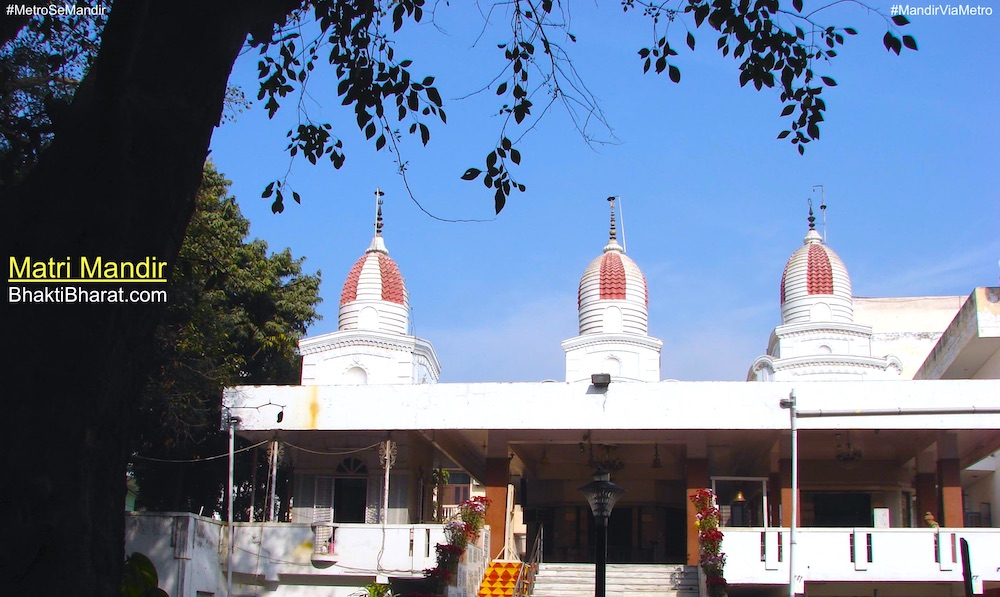 मातृ मंदिर () - B-2 Block, Safdarjung Enclave Safdarjung New Delhi