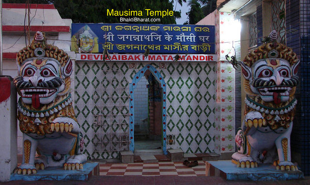 Mausi Maa Temple () - Grand Road Puri Odisha