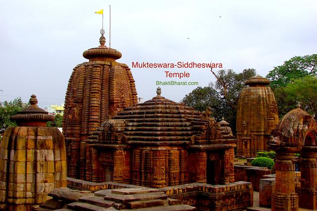 Shri Mukteswara-Siddheswara Temple