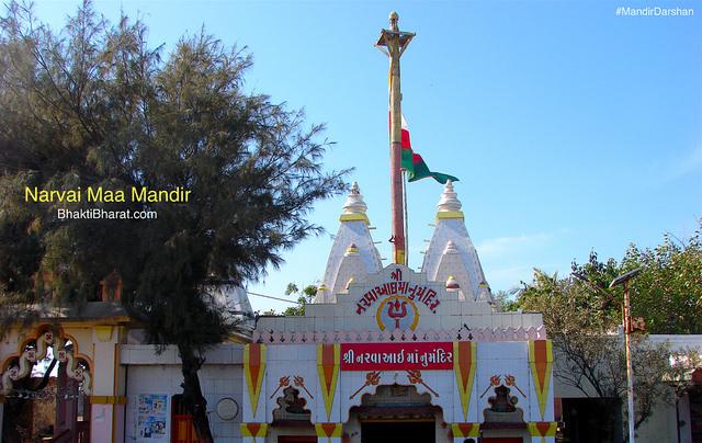 श्री नरवाई माँ मंदिर (Shri Narvai Maa Mandir) - Gosa Dist: Porbandar, Gujarat - 360576