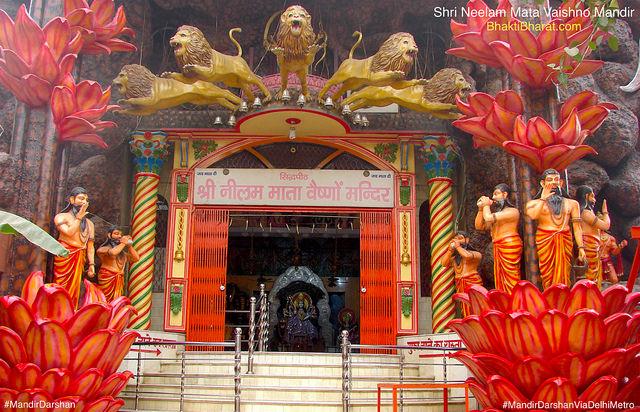 श्री नीलम माता वैष्णो मंदिर () - Mayur Vihar Phase II Delhi New Delhi