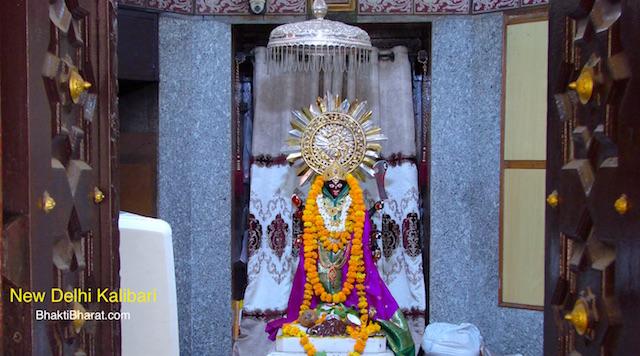 नई दिल्ली कालीबाड़ी () - Mandir Marg, Near Gole Market Delhi New Delhi
