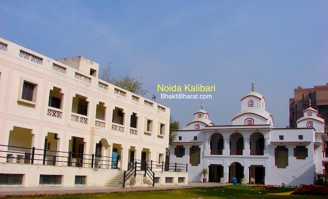 Noida Kalibari