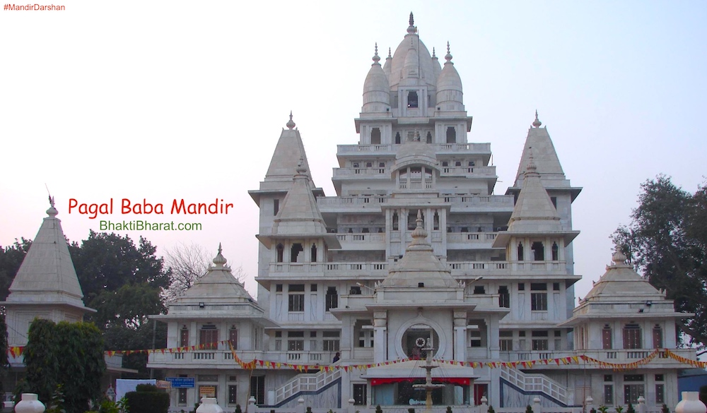 Famous Temples In Brij Bhoomi