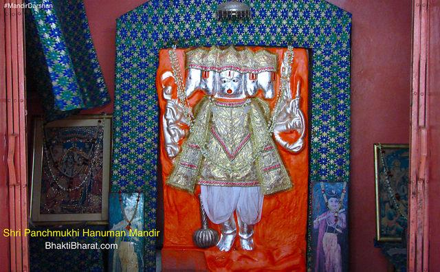 श्री पंचमुखी हनुमान मंदिर () - Laxman Dungri Jaipur Rajasthan