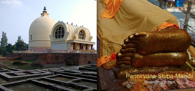 परिनिर्वान स्तुप मंदिर (Parinirvana Stupa Mandir) - Kushinagar, Uttar Pradesh - 274403
