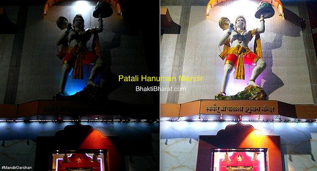 Swayambhu Shri Patali Hanuman Mandir () - Bhulabhai Desai Marg, Mahalaxmi West, Breach Candy, Cumballa Hill, Mumbai Maharashtra - 400026 Mumbai Maharashtra