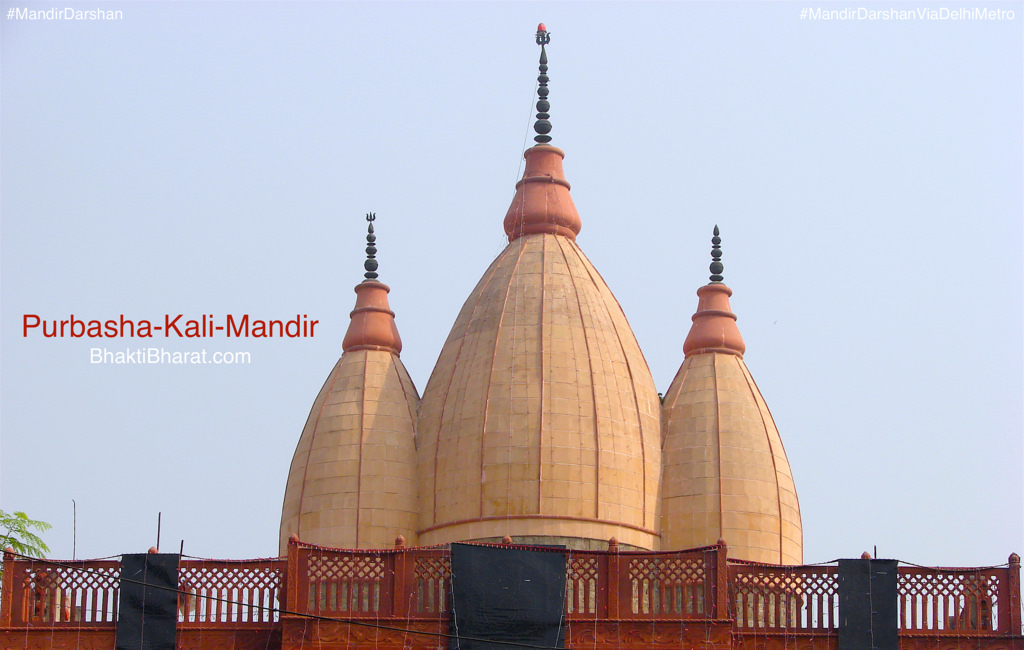 पूर्बाशा काली मंदिर () - 8th Avenue, Mandir Marg, IP Extension Delhi New Delhi