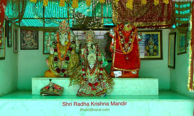 श्री राधा कृष्ण मंदिर (Shri Radha Krishna Mandir) - Sector 19B, Pocket 2, Dwarka, New Delhi - 110075