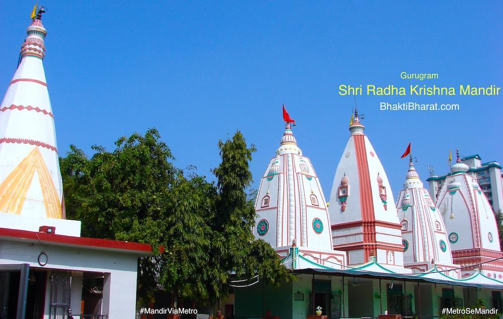 Shri Mohan Kund Radha Krishna Mandir