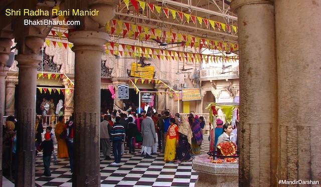 श्री राधा रानी मंदिर, बरसाना () - Laadli Sarkar Mahal Barsana Uttar Pradesh