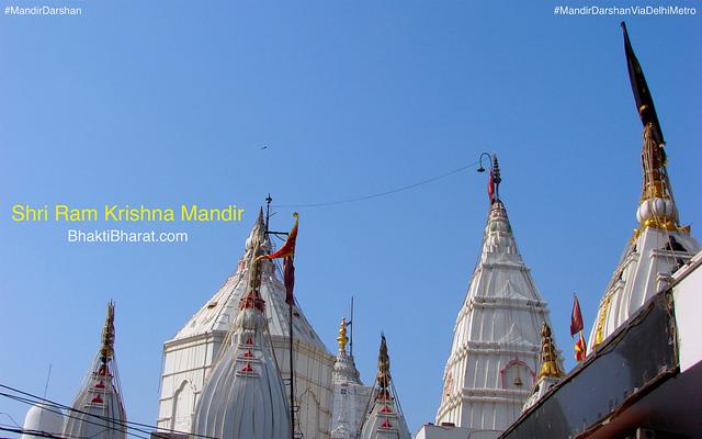 श्री राम कृष्ण मंदिर (Shri Ram Krishna Mandir) - E Block, Ashok Vihar, New Delhi - 110052 Delhi New Delhi