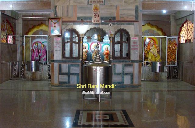Shri Ram Mandir () - Shivtirtha, Shri Kshetra Bhimashankar Bhimashankar Maharashtra