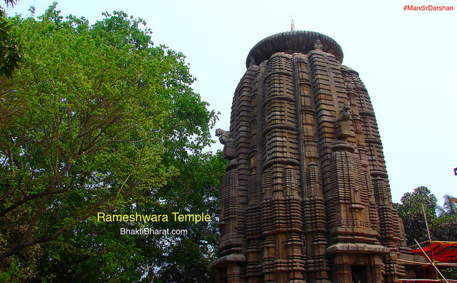 Shri Rameswara Temple () - Gautam Nagar Bhubaneswar Odisha