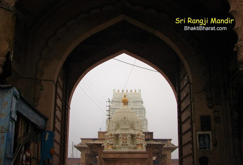 Sri Rangji Mandir () - Goda Vihar Vrindavan Uttar Pradesh