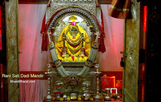 Shri Rani Sati Dadi Ji Mandir () - Mahalaxmi West, Breach Candy, Cumballa Hill Mumbai Maharashtra