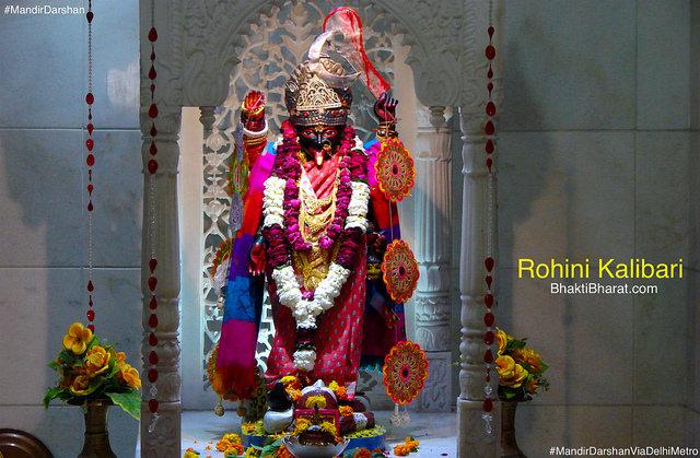 रोहिणी कालीबाड़ी (Rohini Kalibari) - CSC-9 Sector-7, Rohini, New Delhi - 110085 Delhi New Delhi