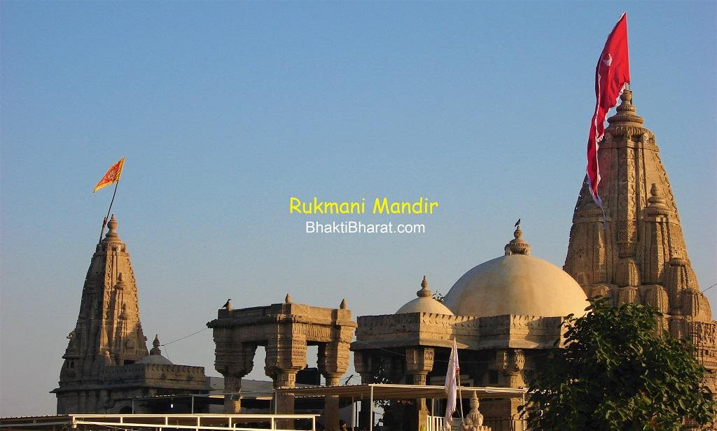 द्वारका, गुजरात के विश्व विख्यात मंदिर