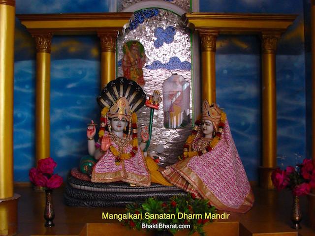 Devshayani Ekadashi Vrat Katha