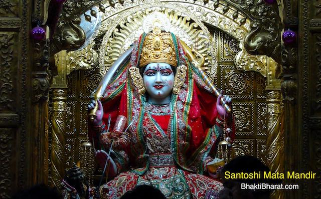 Santoshi Mata Mandir