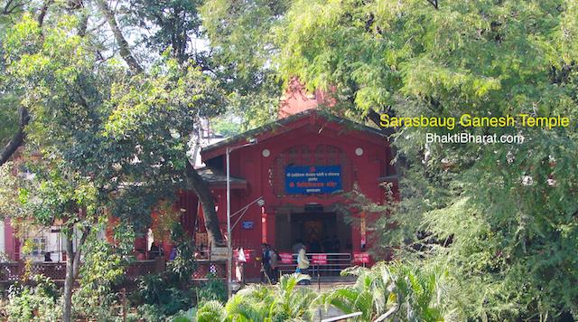 सारसबाग गणपती मंदिर () - Survey no 2170, Saras Baug Rd, Opp. Nehru Stadium, Sadashiv Peth Pune Maharashtra