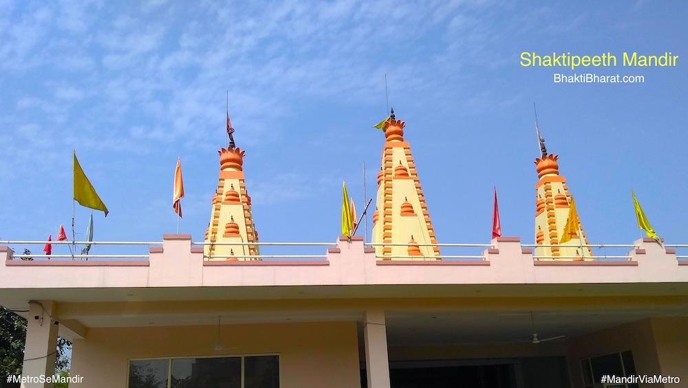 शक्तिपीठ मंदिर () - South City I, Sector 40 Gurugram Haryana