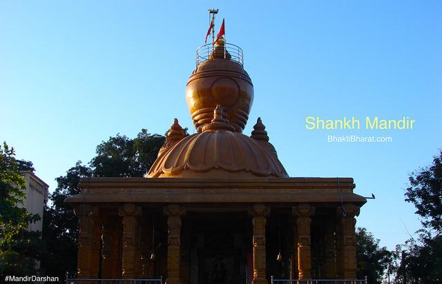 शंख मंदिर () - Near Koba Circle Ghandhinagar Gujarat