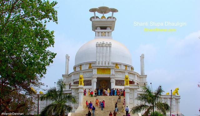 Dhauligiri Shanti Stupa () - Dhauli Bhubaneswar Odisha