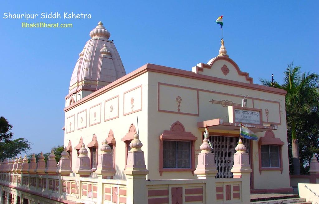 Shauripur Jain Mandir