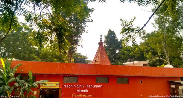 प्राचीन श्री शिव हनुमान मंदिर () - Hasanpur Depot, IP Extension Patapadganj, New Delhi - 110092 Delhi New Delhi