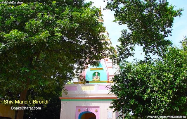 Shri Shiv Mandir