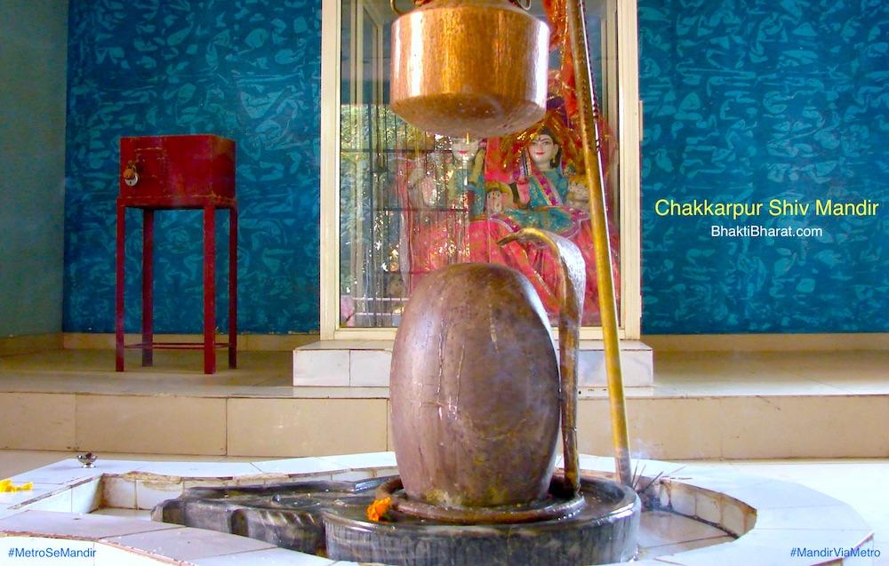 Chakkarpur Shiv Mandir