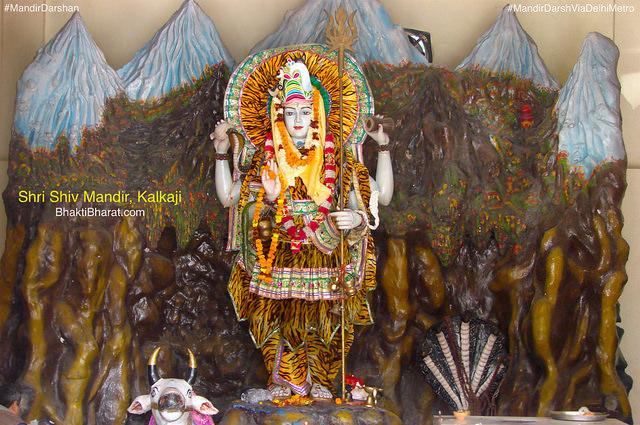 श्री शिव मंदिर () - Nehru Place Delhi New Delhi