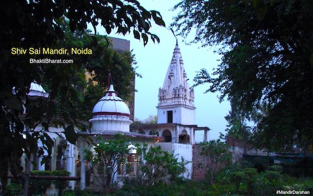 Shiv Sai Mandir () - Sector-18 Noida Uttar Pradesh