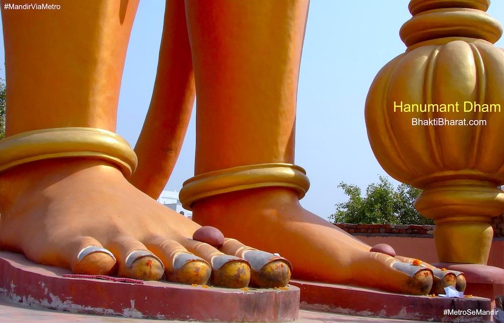 श्री हनुमंत धाम () - Sector 101 Noida Uttar Pradesh